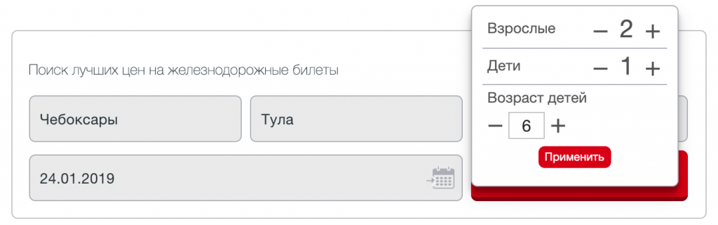 РЖД Адлер - Киров купить билет на поезд онлайн